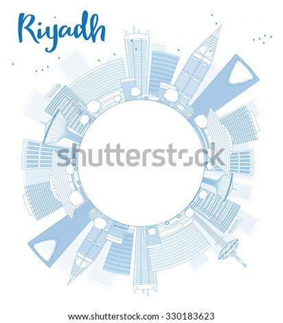 Schets Saoedi-Arabië skyline Blauw exemplaar ruimte Stockfoto © ShustrikS