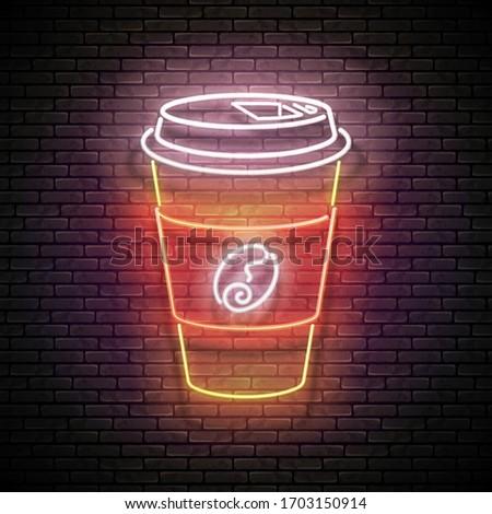 Vintage brilho papel copo café ornamento Foto stock © lissantee