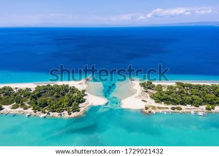 Górskich krajobraz Grecja południowy wskazówka półwysep Zdjęcia stock © borisb17