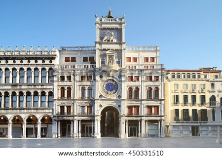 View on Piazza San Marco and Clock Tower from San Marco Cathedra Stock photo © anshar