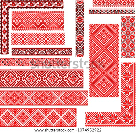 Retro traditional cross-stitch vector seamless pattern - repetitive background inspired Swiss old st Stock photo © RedKoala