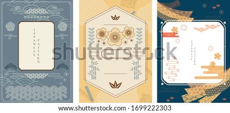 Bamboe vector decoratief retro wenskaart uitnodiging Stockfoto © Linetale