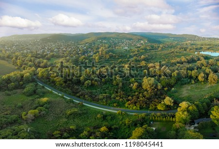 Evening drone aerial panoramic picture from a Hungarian landscape , near the lake Balaton Stock photo © digoarpi