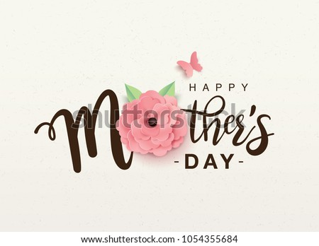Happy Mother's Day greetings design Lettering Love You Mom with plants and flowers frame Stock photo © MarySan