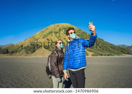 Jonge man vrouw toeristen park java Stockfoto © galitskaya