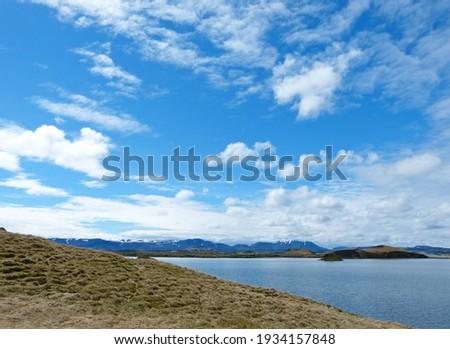 Magnífico ver verde montanhas verão Foto stock © Leonidtit