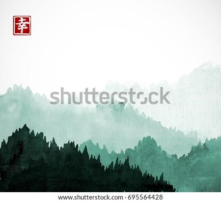 painting of mountain scene Stock photo © travelphotography