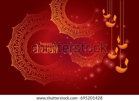 diwali festival diya vector illustration in floral deocration de Stock photo © SArts