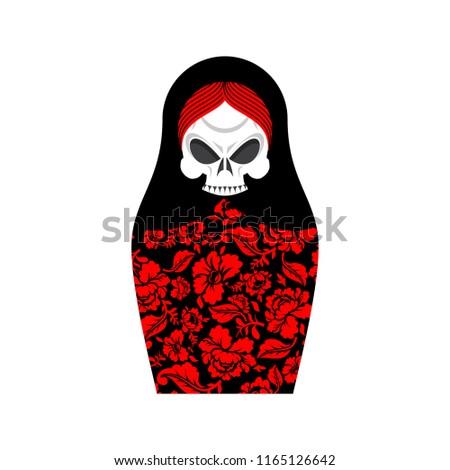 Matrioska koponya orosz baba halál szörnyű Stock fotó © popaukropa