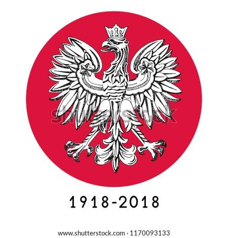 コート · 腕 · ポーランド · 画像 · スポーツ · フラグ - ストックフォト © arkadivna