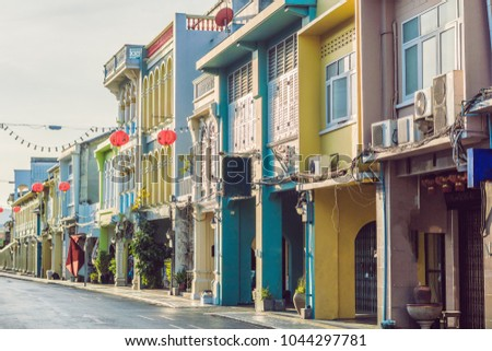 Rua estilo phuket cidade cidade velha casa Foto stock © galitskaya