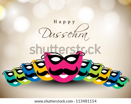 happy dussehra festival card with artistic bow and arrow design Stock photo © SArts