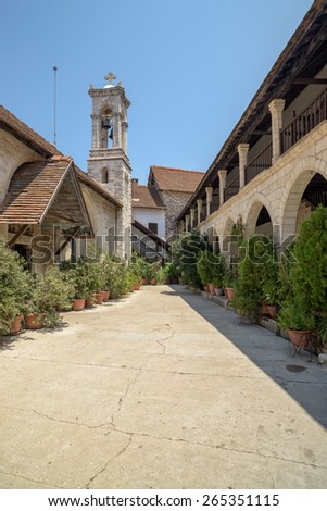 The monastery of the Virgin Mary of Chrysotogiatissa on Cyprus Stock photo © mahout