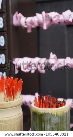 red wood drawers with number for prediction papers from fortune stock photo © art9858