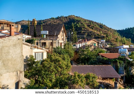 Gourri, a village located at the Machaira mountain. Nicosia Dist Stock photo © Kirill_M