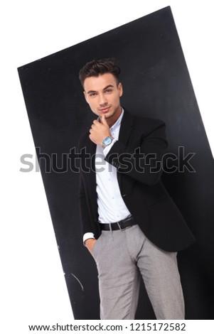 Сток-фото: портрет · задумчивый · бизнесмен · галактики · Постоянный