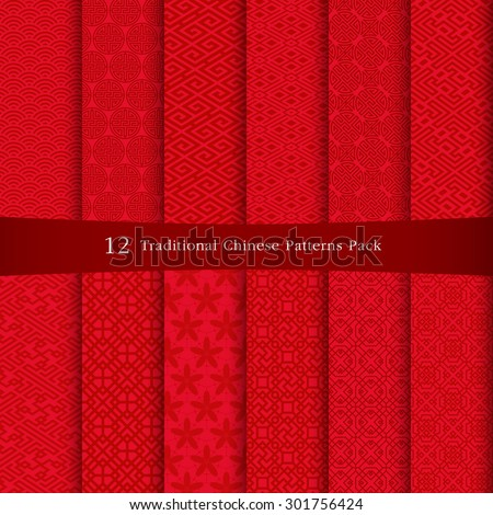 Chinese seamless pattern. Red and golden chinese clouds traditional ornament background. Vector illu stock photo © olehsvetiukha