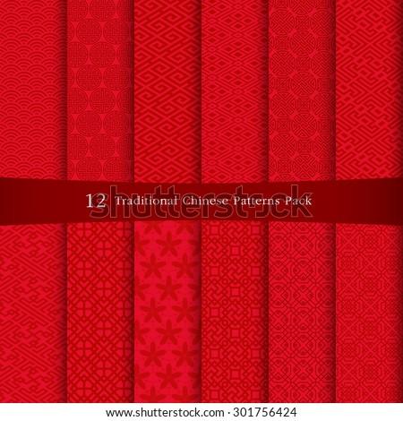 Chino rojo dorado nubes tradicional Foto stock © olehsvetiukha