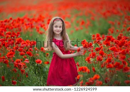 belleza · ojos · azules · adolescente · disfrutar · día · de · verano · cute - foto stock © elenabatkova
