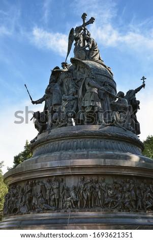 Russisch toegewijd Rusland 1000 jaar verjaardag Stockfoto © borisb17