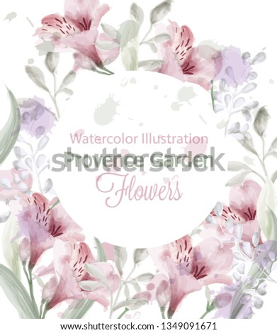 Stock photo: Purple flowers Vector watercolor. Provence rustic poster. Wedding card, birthday ceremony event deco