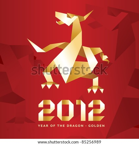 Stock photo: origami dragon 2012 year   redgold