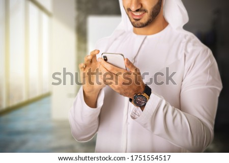 close-up shot of young businessman on the phone looking preoccupied Stock photo © photography33