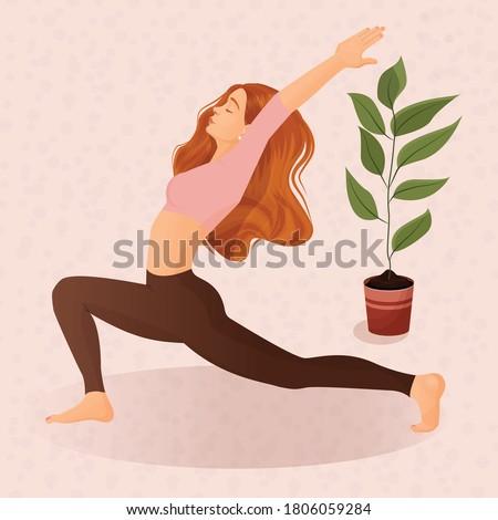 Szexi nő testmozgás jóga megnyugtató szexi fiatal nő Stock fotó © feelphotoart
