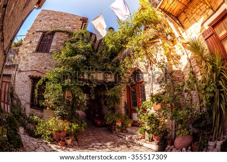 Cozy courtyard in Lefkara (Pano Lefkara) village. Limassol Distr Stock photo © Kirill_M