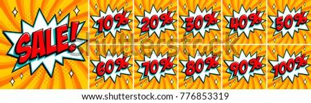 szuper · ár · legjobb · vásár · internet · oldalak - stock fotó © netkov1