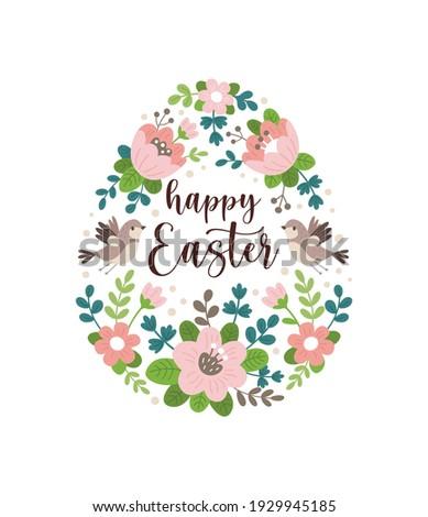 Happy Easter Card Stock photo © netkov1