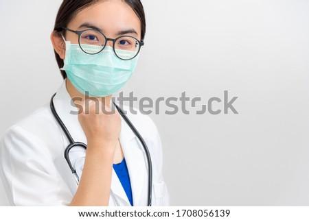 jovem · bem · sucedido · feminino · médico · cartão · de · visita - foto stock © traimak