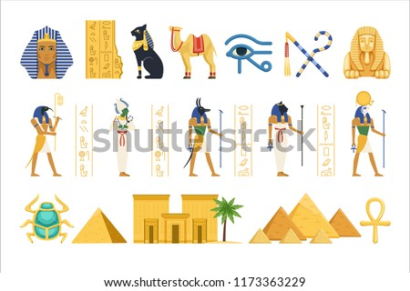 Stock photo: Set of elements of Egyptian culture. Vector illustration in sket