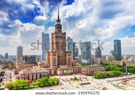 Aerial view of the business center of Warsaw: Palace of Science  Stock photo © vlad_star