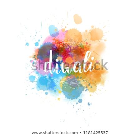 аннотация акварель стиль счастливым Дивали фестиваля Сток-фото © SArts