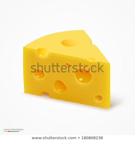 Cheddar ser refleksji kolor śniadanie tłuszczu Zdjęcia stock © cidepix