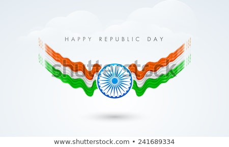 Stylish indian flag republic day creative wave tricolor vector Stock photo © bharat