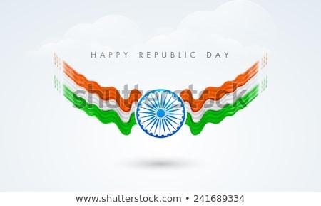 absztrakt · köztársaság · nap · hullám · zászló · kerék - stock fotó © bharat