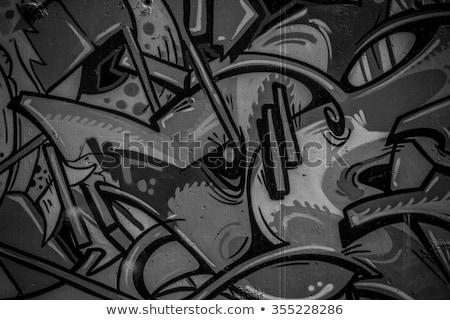 grafite · parede · edifício · rua · projeto - foto stock © mycola