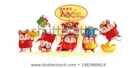 логотип счастливым Китайский Новый год благословение вектора иконки Сток-фото © thanawong