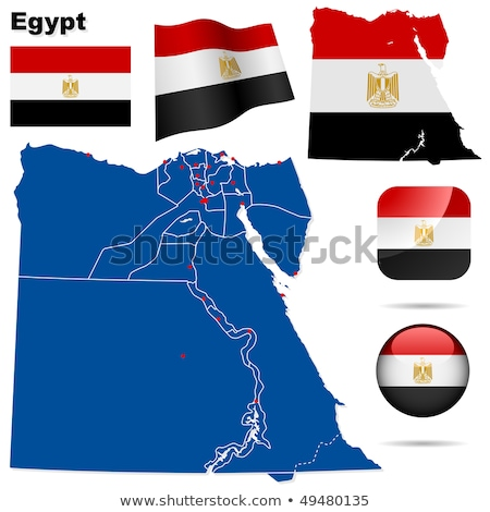 Map on flag button of Arab Republic of Egypt Stock photo © Istanbul2009