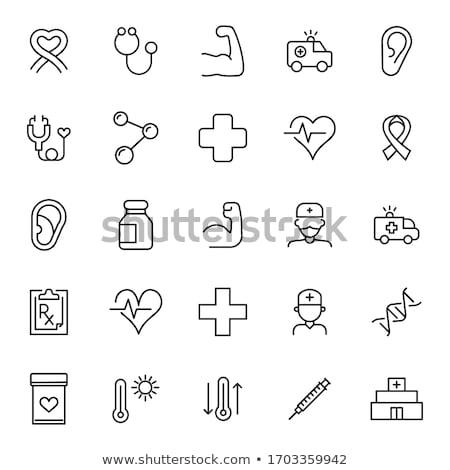 teeth health care icons stock photo © tefi