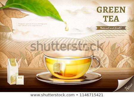 вектора дизайна Кубок чай деревянный стол лист Сток-фото © freesoulproduction