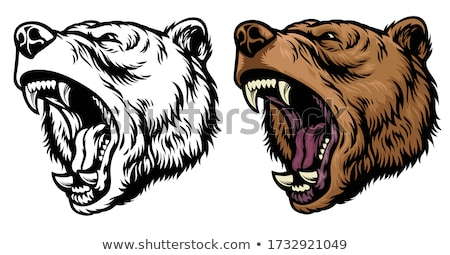 angry cartoon creature stock photo © cthoman