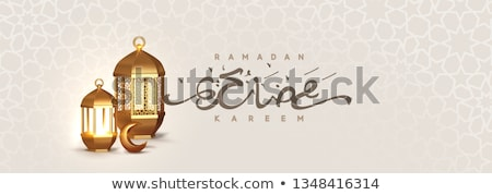 islamic banners with golden moon Stock photo © SArts