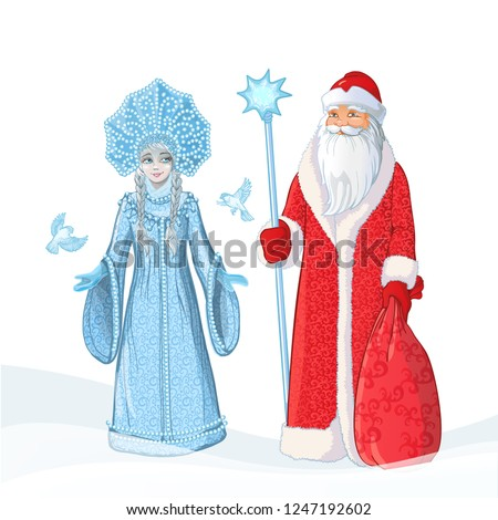 Russian Santa Claus. Grandfather Frost and Snow Maiden. Christmas card Stock photo © orensila