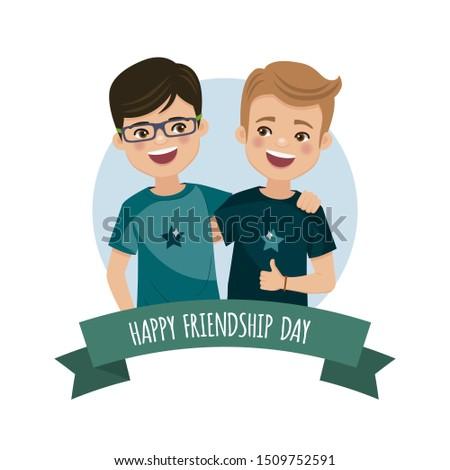 два мальчики дружбы день друзей навсегда Сток-фото © Imaagio