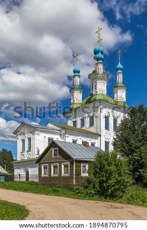 Holy Trinity church, Totma, Russia Stock photo © borisb17