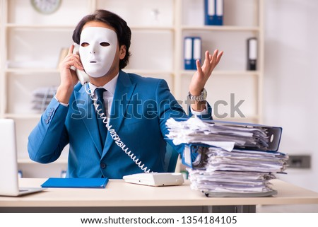 The male employee in the office in industrial espionage concept    Stock photo © Elnur
