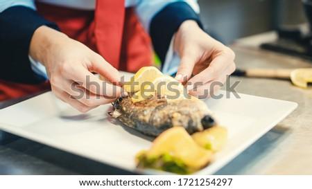Cabeça chef restaurante comida prato logo Foto stock © Kzenon